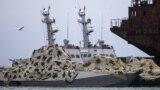Захваченные украинские плавсредства в порту Керчи, 5 декабря 2018 года