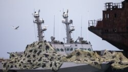 Україна вимагає від Росії повернути захоплені кораблі