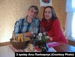 Ала Палікарпук з мужам