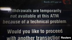 Băncile din Cipru rămân deocamdată închise, iar bancomatele - nefuncţionale