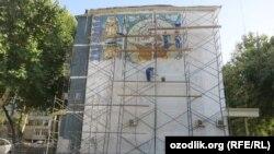 Yunusoboddagi qayta tiklangan mozaika asari