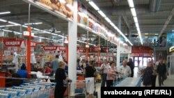 Супэрмаркет ў Гомелі