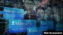 بخش عمده گزارش امسال به نقش و نفوذ چین در عرصۀ اینترنت اختصاص دارد.