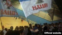 """Zastave pokreta """"Naši"""""""