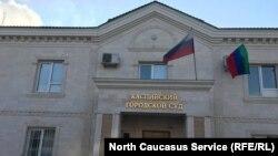 Каспийск, Дагестан
