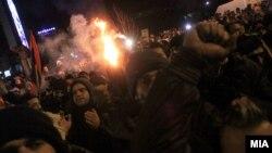 Протест на поддржувачите на ВМРО-ДПМНЕ пред ДИК на 17 декември 2016