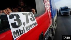 Акция протеста дальнобойщиков в Новосибирской области