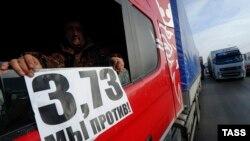 Новосибирскідегі жүк көліктері жүргізушілерінің наразылығы. Ресей. Көрнекі сурет.