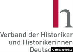 Асоціація істориків Німеччини (фото historikerverband.de)
