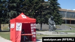 Armenia - A campaign tent pitched by the Armenian Revolutionary Federation in Gyumri, 22Aug2011.