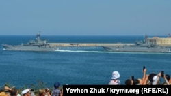 Празднование Дня ВМФ России в Севастополе, архивное фото