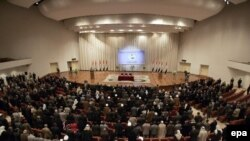Iraq's National Assembly (file photo)