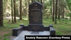 Памятник татарам, погибшим в тюрьмах Ленинграда и Ленинградской области с 1937 по 1955 год