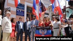 Відкриття громадського руху «Донецька республіка» в Сімферополі