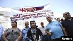 Участники митинга с требованием восстановления дипломатических отношений между Грузией и Россией. Тбилиси, сентябрь 2015 г.