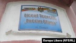 """Liceul """"Lucian Blaga"""" din Tiraspol"""