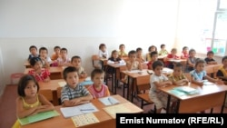Many think that Kyrgyz-language classes for Uzbek children in Kyrgyzstan will give them better employment prospects when they eventually leave school.