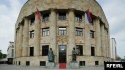 Banjaluka, sjedište predsjednika RS
