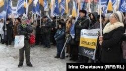 Москва шаҳридаги Путин тарафдорлари митинги, 2012 йил 25 феврал.