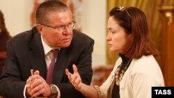 Преседатель Центрального банка России Эльвира Набиуллина и министр экономического развития Алексей Улюкаев