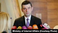Gürjüstanyň içeri işler ministri Giorgi Gakharia
