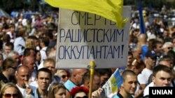 Киев шаарындагы 2014-жылкы орус баскынчылыгына каршы жүрүш. 2014-жылдын 24-августу.
