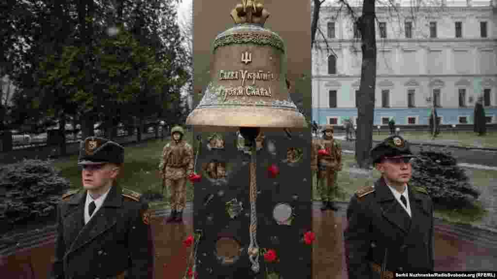 Дзвін пам'яті за загиблими оборонцями України