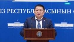 Задержан бывший глава Минздрава Кыргызстана Чолпонбаев. В чем его обвиняют?