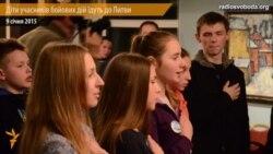 Діти учасників бойових дій поїдуть до Литви