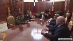 Ռուսաստանը կոչ է անում համատեղել ջանքերը ահաբեկչության դեմ պայքարում