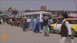 Afganët flasin për 11 shtatorin e vitit 2001