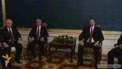 Հայաստանի և Ադրբեջանի նախագահները հանդիպեցին