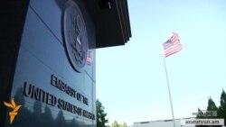 ԱՄՆ դեսպանատունը դատապարտում է հարձակումները ակտիվիստների վրա