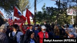 Butun Kyrgyzstan supporters rally in Bishkek on September 7.