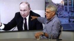 Началось? Зачем Путин стреляет себе в ногу?