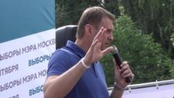 Навальный. Как идет агитация