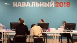 Штаб Навального в Москве снова переехал