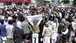 مجروح: در تظاهرات روز جمعه در کابل ۴ تن کشته و ۸ تن زخمی شدند