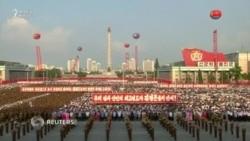 Şimali Koreya prezidentinə yeni vəzifə verildi