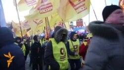 Москва марши: Қрим бизники