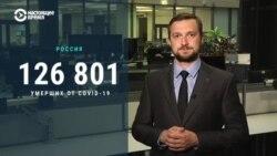 Как российские власти продвигали «Спутник V» и что из этого вышло