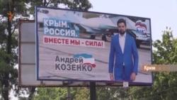 Крим. Вибори епохи абсурду