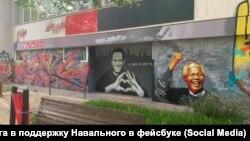 Алексей Навальний акс этган граффити, Женева, 2021 йил 15 июни