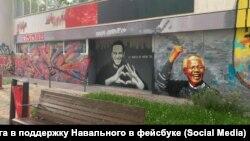 Cenevrədə Navalnı qraffitisi