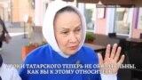 Уроки татарского языка — по выбору. Вам нравится?