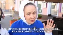 Татар тілі оқытуға міндетті пән қатарынан алынды