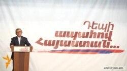 Սերժ Սարգսյանը խոստանում է որեւէ մեկին «կուլակաթափ չանել»