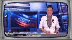 Бойовики влаштували свято в угрупованнях «ЛНР» і «ДНР»