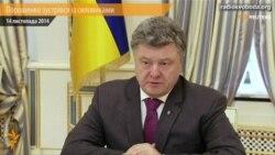 Порошенко: армія здатна і готова захищати кордони України