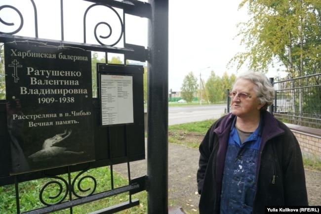 Маргарита Шкарлат установила табличку балерине Ратушенко за свой счет